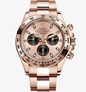 Rolex Cosmograph Daytona Watch: 18 ct or Everose - M116505 -0001